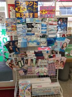 遠野店コンタクトワゴン