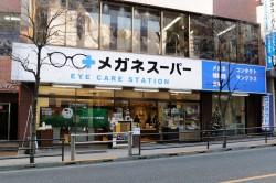 メガネスーパー高田馬場本店